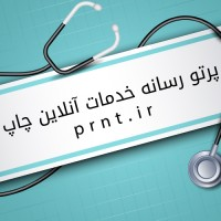 طرح آماده و لایه باز وکتور رایگان پزشکی