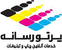 خدمات آنلاین چاپ افست و دیجیتال