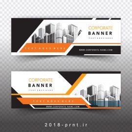 طرح لایه باز بنر مخصوص شرکتها و ادارات و معماران و طراحان ساختمان