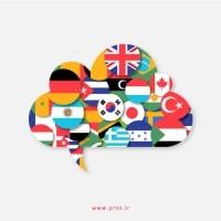 دانلود رایگان طرح لایه باز بنر آموزش زبان